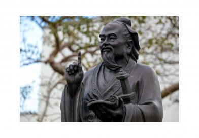 Photo of Chinese statue at Kendall Campus.